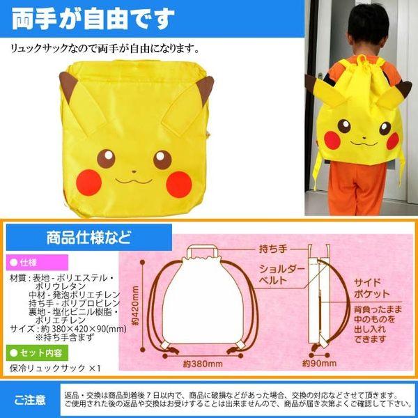 日本直送 Pokemon 寶可夢 神奇寶貝 皮卡丘防水後背包 大人/小孩通用 該該貝比日本精品 ☆