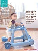 學步車嬰兒學步車防側翻折疊多功能6/7-18個月男寶寶兒童帶音樂手推可坐 MKS年終狂歡盛典