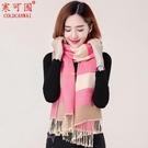 新款圍巾女韓版百搭加厚加長披肩兩用多色彩時尚女生保暖圍脖 快速出貨