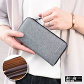 『潮段班』【ML000205】透氣大容量質感簡約多卡位內置拉鍊長款錢包皮夾夾克