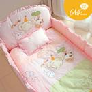 西川 GMP BABY 三人行棉七件棉被組(粉色).嬰兒床棉被組.純棉七件式寢具組【限量特價】