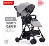 宓馳 嬰兒推車 超輕便折疊可坐可躺 小孩高景觀寶寶傘車 bb兒童手推車可上飛機【藍星居家】