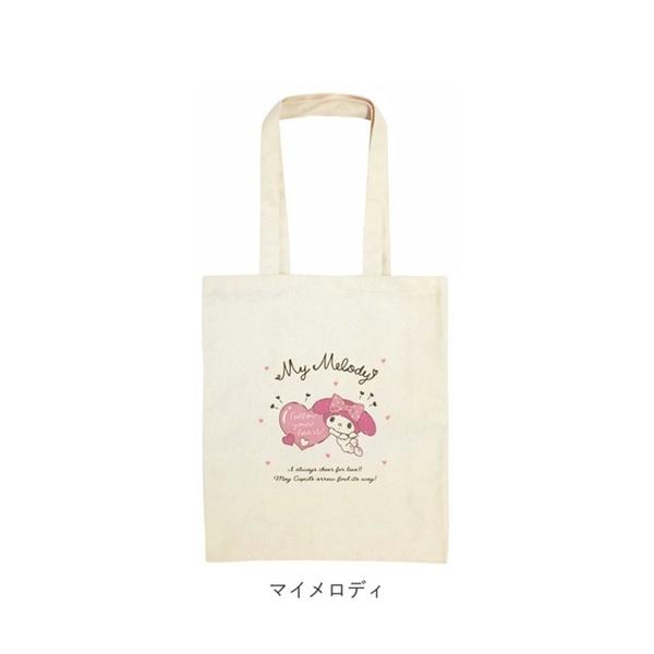 小禮堂 美樂蒂 直式帆布側背袋 (米愛心款) 4930972-52275