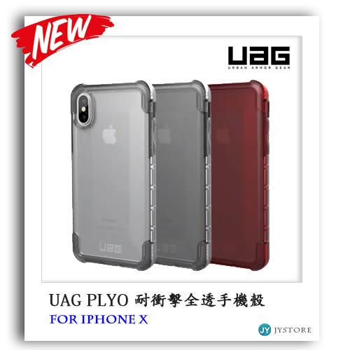 UAG iPhone XS / XS Max / X PLYO 耐衝擊全透手機殼 防摔 邊框 保護框 防摔殼