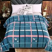 毛毯夏季薄款空調蓋毯單人學生小被子毯子秋冬季床單【倪醬小鋪】