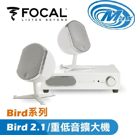 《麥士音響》 FOCAL Bird系列 Bird 2.1 /重低音擴大機
