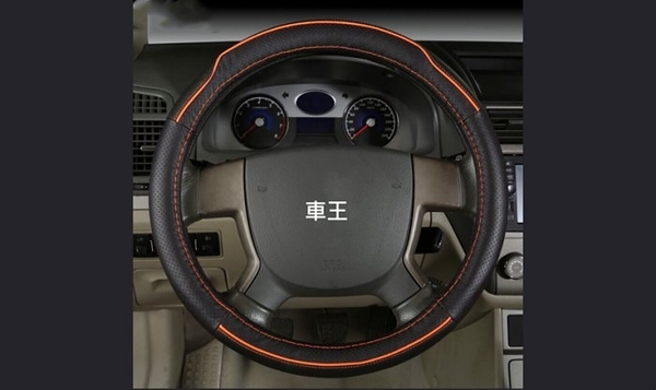 【車王汽車精品百貨】馬6 馬5 馬3 馬2 CX3 CX5 CX7 Premacy 真皮精品 方向盤套 方向盤皮套