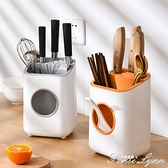 日本廚房多功能刀架刀座廚具筷子勺子置物架家用刀具菜刀收納架子 范思蓮恩