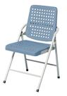 【 IS空間美學】塑鋼烤漆白宮椅