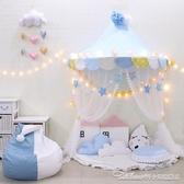 北歐兒童帳篷室內公主游戲玩具屋寶寶半月攝影讀書角YYJ 阿卡娜YYJ 阿卡娜