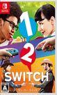 NS 1–2–Switch 日文版