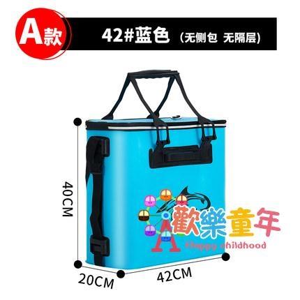 釣魚桶 釣箱魚箱裝魚桶加厚魚護桶一體多功能釣魚桶大號活魚桶折疊漁具包