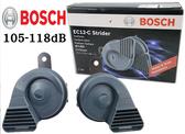 新包裝 台灣代理公司 正廠 BOSCH 高低音喇叭400/500Hz 118dB 正廠零件 聲音渾厚