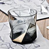 水杯 茶杯進口幾何創意彩色玻璃杯 家用個性耐熱茶水杯果汁飲料杯灰色威杯 免運快速出貨