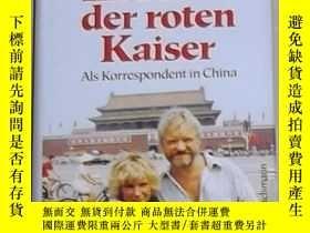 二手書博民逛書店德語原版罕見Im Reich der roten Kaiser