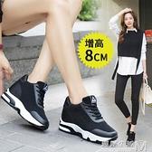 女鞋網面透氣內增高鞋學生跑步運動鞋防滑輕便旅游鞋