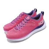 Hoka One One Hupana 慢跑鞋 桃紅 紫 白 女鞋 運動鞋 路跑專用 【PUMP306】 HO1019573HPFC