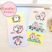【Kanahei 票卡貼紙3入】Norns 正版 卡娜赫拉的小動物 小雞P助 兔兔 悠遊卡貼 證件