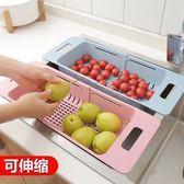 可伸縮水槽瀝水架置物架塑料放碗筷架子家用廚房碗碟架蔬菜收納架