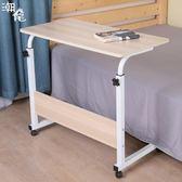 折疊桌 懶人床邊筆記本電腦桌台式家用床上用簡易書桌簡約折疊移動小桌子JY【滿一元免運】