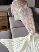新款美人魚毛毯超美彩色針織毯沙發毯人魚尾巴毯子空調毯創意禮物WZ2529 【極致男人】