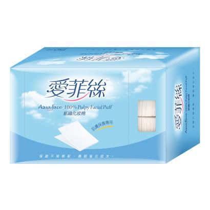 愛菲絲紙纖化妝棉- 紙纖 美容考試適用 (160片x48盒)/箱購