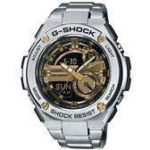 G-SHOCK (GST-210D-9A) CASIO 卡西歐 防水 雙顯 男錶