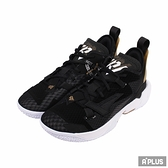NIKE 女/大童 籃球鞋 JORDAN WHY NOT ZER0.4 (GS) 包覆 XDR底-CQ9430001