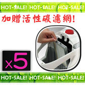《現貨立即購》#若買二組再加送一片# 伊萊克斯 Z1860 吸塵器 HEPA 濾網 另再加贈活性碳濾網*5片