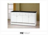 【MK億騰傢俱】ES702-06水鑽白色5.3尺石面碗盤餐櫃下座
