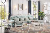 【大熊傢俱】A21B玫瑰系列四人座  歐式 皮沙發 布沙發 多件沙發組 絨布沙發歐式沙發 美式皮沙發