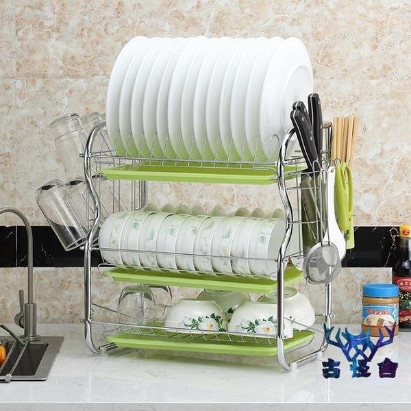 碗碟架碗筷收納盒碗架瀝水架家用廚房置物架多功能晾【古怪舍】