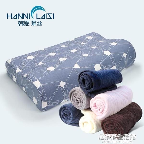 乳膠枕套單人記憶枕頭套60x40成人50x30兒童學生枕巾單只一對拍兩 居家家生活館