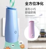 淨化器寵物空氣除臭室內除甲醛臭氧殺菌凈化神器廚房除味紫外線廁所除味LX 暖心生活館