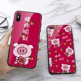 豬年新年本命年蘋果X手機殼紅色女iPhone7plus保護套防摔8情侶 科炫數位