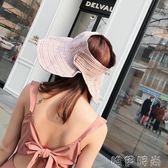 防曬帽 女防曬遮臉出游百搭韓版休閒可折疊太陽帽夏天大沿空頂帽子 唯伊時尚