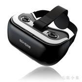 VR眼鏡手機專用頭戴式頭盔智能魔鏡虛擬現實3d眼鏡一體機 DJ4028『毛菇小象』