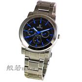 SIGMA 極品風格時尚腕錶-銀x藍