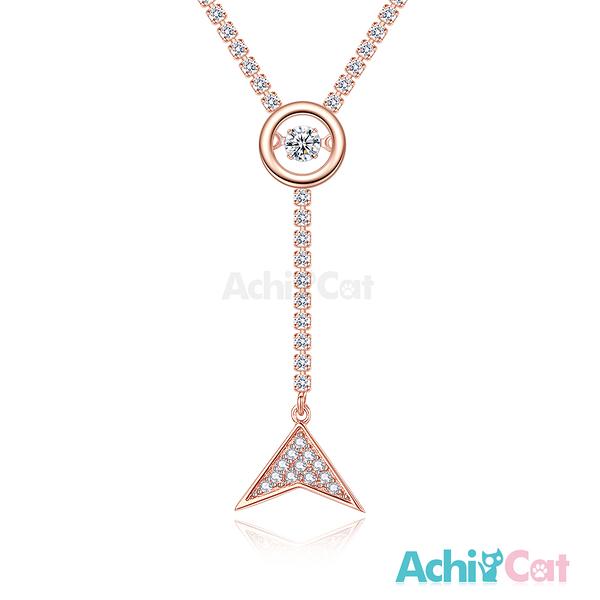 AchiCat 925純銀項鍊 心動奇蹟-夢幻美人魚 跳舞石 Y字項鍊 玫金色款 CS8009