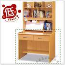【水晶晶家具】超值特價山毛3尺雙抽書桌下...