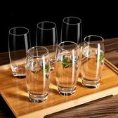 6只裝 家用玻璃水杯牛奶杯耐熱泡茶杯喝水啤酒杯套裝【聚寶屋】