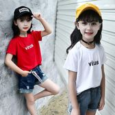 女童短袖T恤棉白色紅色2018新款夏季中大童純色個性休閒上衣88折開學季,88折下殺