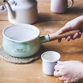 琺瑯 馬卡龍福氣奶鍋 日式搪瓷奶鍋湯鍋寶寶輔食電磁爐泡面鍋父親節特惠下殺igo