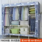 衣櫃 衣柜簡易布衣柜網紅加粗實木出租房單雙人收納組裝家用布藝掛衣櫥