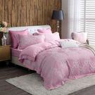 床包被套組 天絲緹花/四件式雙人薄被套加大床包組/卡羅爾[鴻宇]M2555