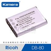【marsfun火星樂】Kamera 佳美能 DB-80(DLI78/EN-EL11) 數位相機電池 充電電池 Ricoh 相機電池 鋰電池