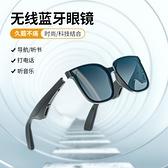 藍芽眼鏡 氣傳導智慧入耳感應無線藍芽眼鏡耳機骨傳導黑科技隱形高端久戴不痛運動