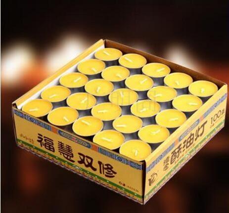 酥油燈 4小時100粒無煙酥油蠟燭