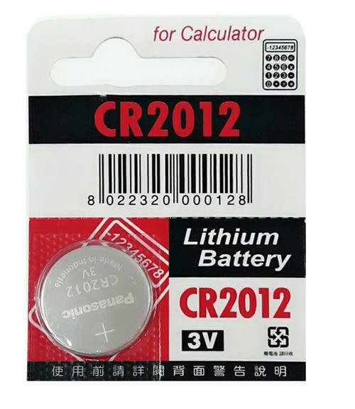 Panasonic 鈕扣電池 3V / CR2012 水銀電池