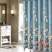 雙十一返場促銷衛生間浴簾套裝加厚防霉洗澡隔斷淋浴間門簾布防水浴室掛簾窗簾